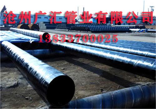 污水处理专用防腐钢管