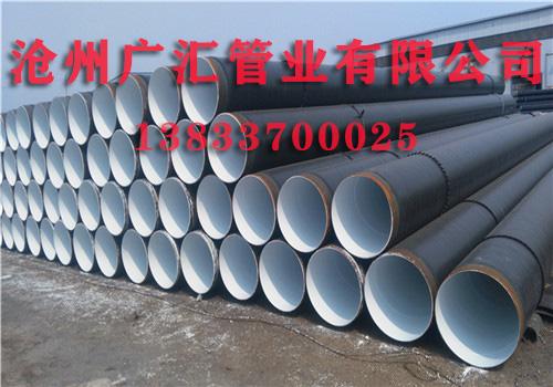 污水专用两布三油防腐钢管