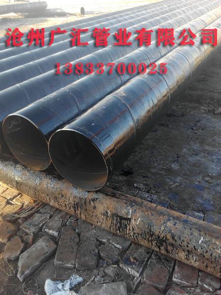 环氧煤沥青直缝钢管