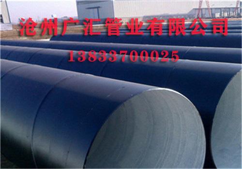 大口径输水用环氧煤防腐钢管