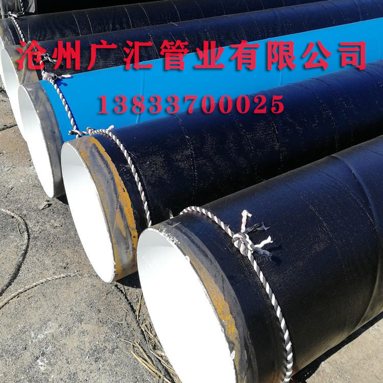 自来水厂专用防腐管道