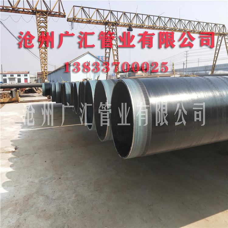 水电站用3PE防腐钢管