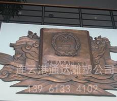 锻铜浮雕制造厂