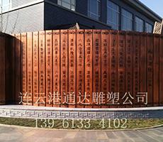 锻铜浮雕生产厂