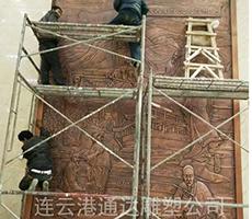 锻铜浮雕供货厂家