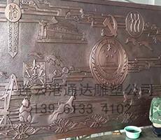 锻铜浮雕设计厂家