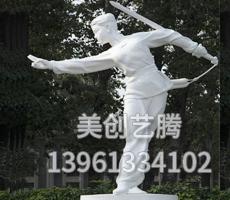 校园雕塑生产厂家