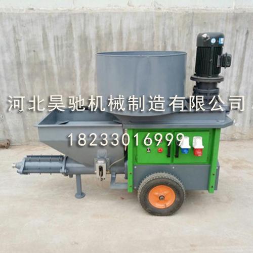 双缸砂浆喷涂机