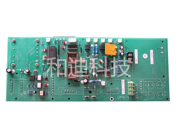 PCB设计研发