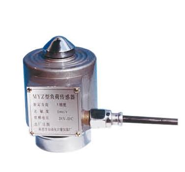 MYZ型全密封压式传感器