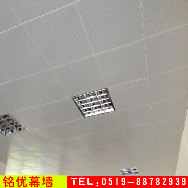 铝板天花价格_常州工程铝天花吊顶板厂家、价格_工程铝天花吊顶板供应、销售 ...