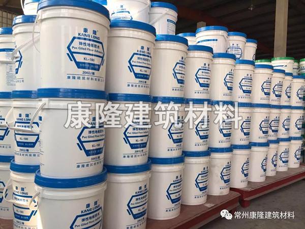 PVC地板胶水