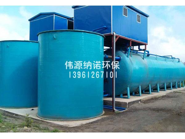 MBBR污水处理设备