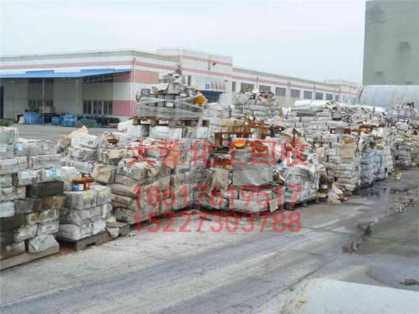 回收化工废料
