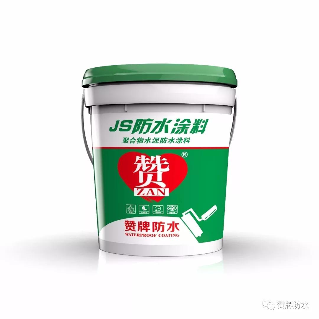 JS水泥基防水涂料施工流程和工艺