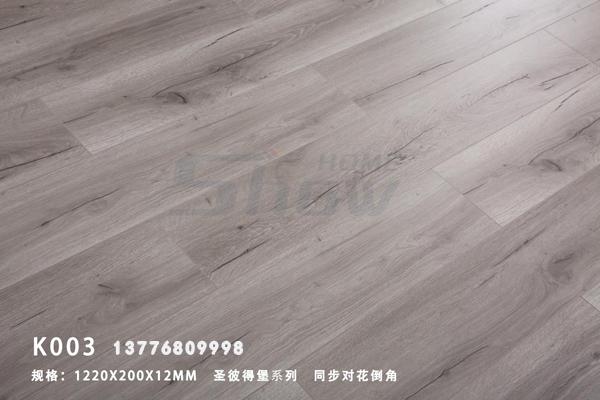 品牌地板厂