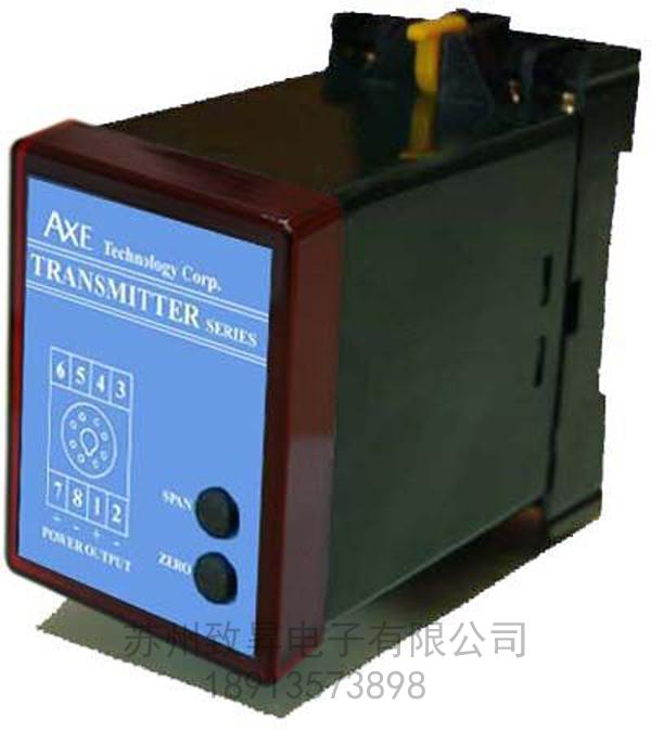 台湾钜斧AXE变送器  TD-15DD 直流信号隔离传送器