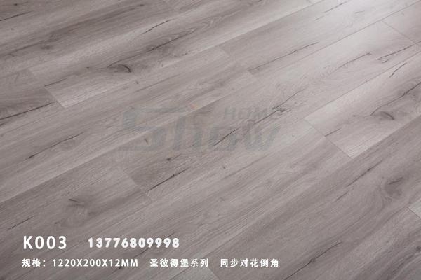 新三层实木地板