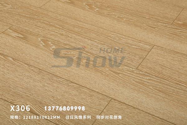 实木强化木地板