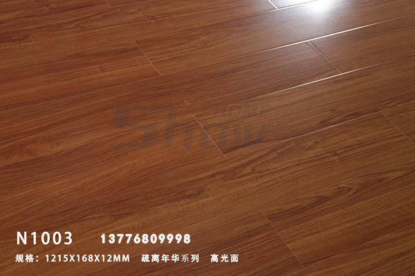 多层实木地板供货商