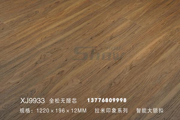 多层实木地板定制