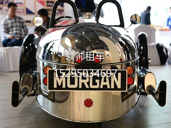 摩根3 Wheeler