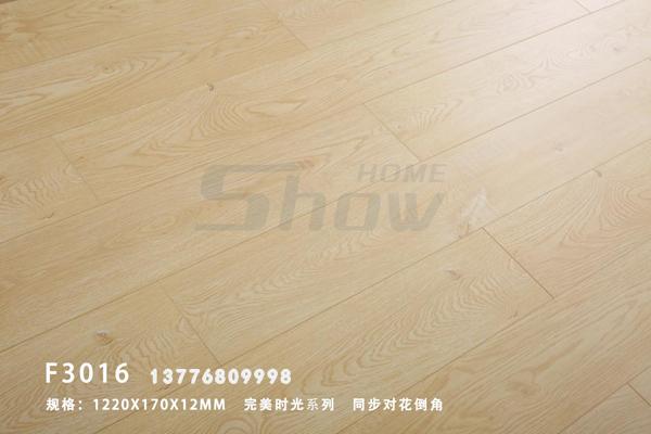 三层结构实木地板