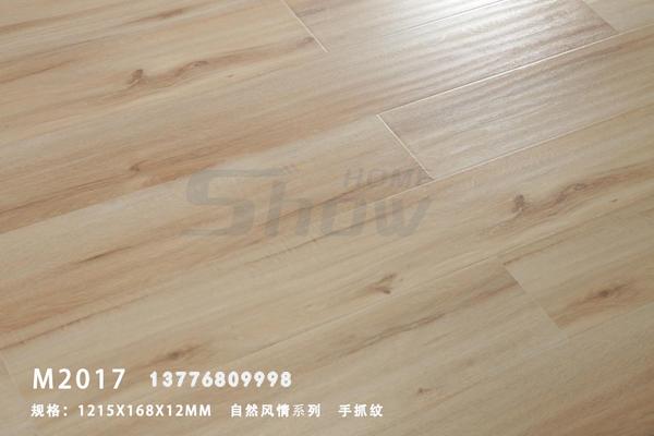 三层实木地板品牌