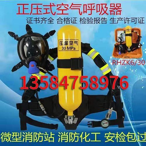 有限空间救援设备