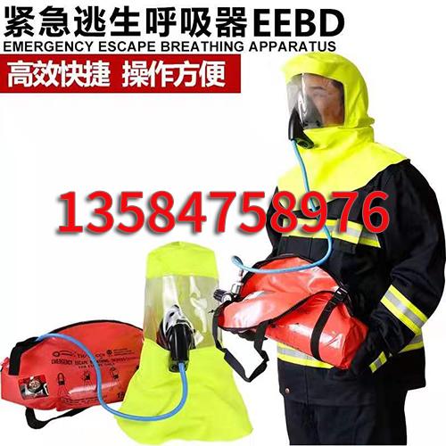 船用陆用消防救生救援设备