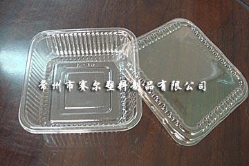 吸塑盒生產商