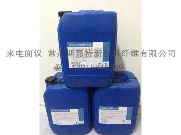 固化剂价格