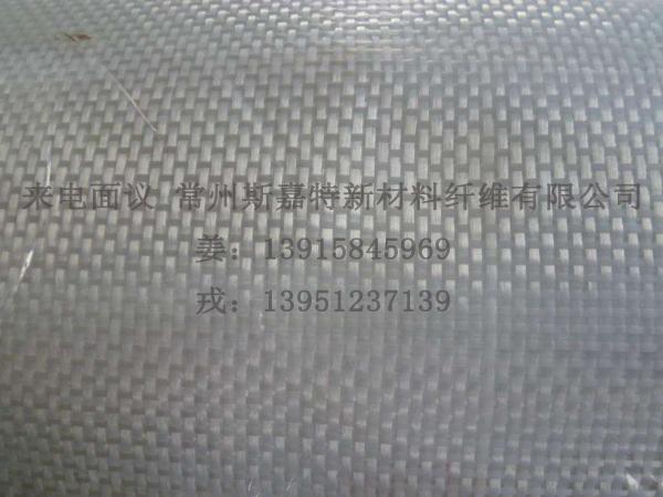 白金玻纤布
