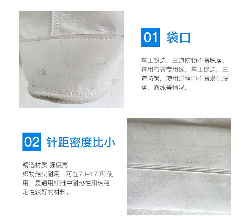 涤纶覆膜除尘布