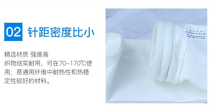 涤纶除尘袋