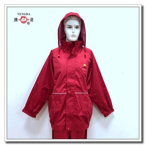 透气反光雨衣加工