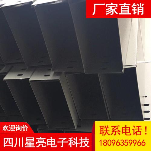 水平桥架生产厂家
