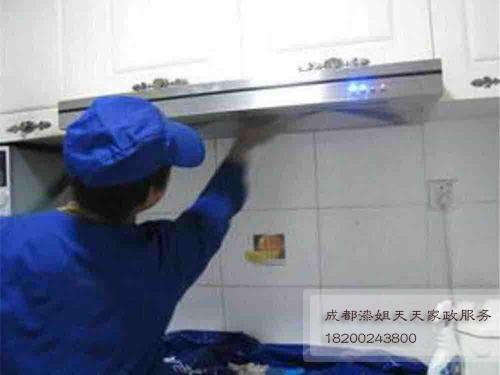 厨房清洁价格