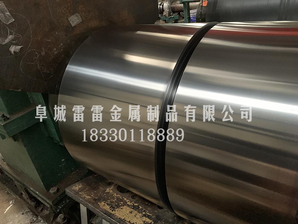 自动送料机专用料组合款定制厂家