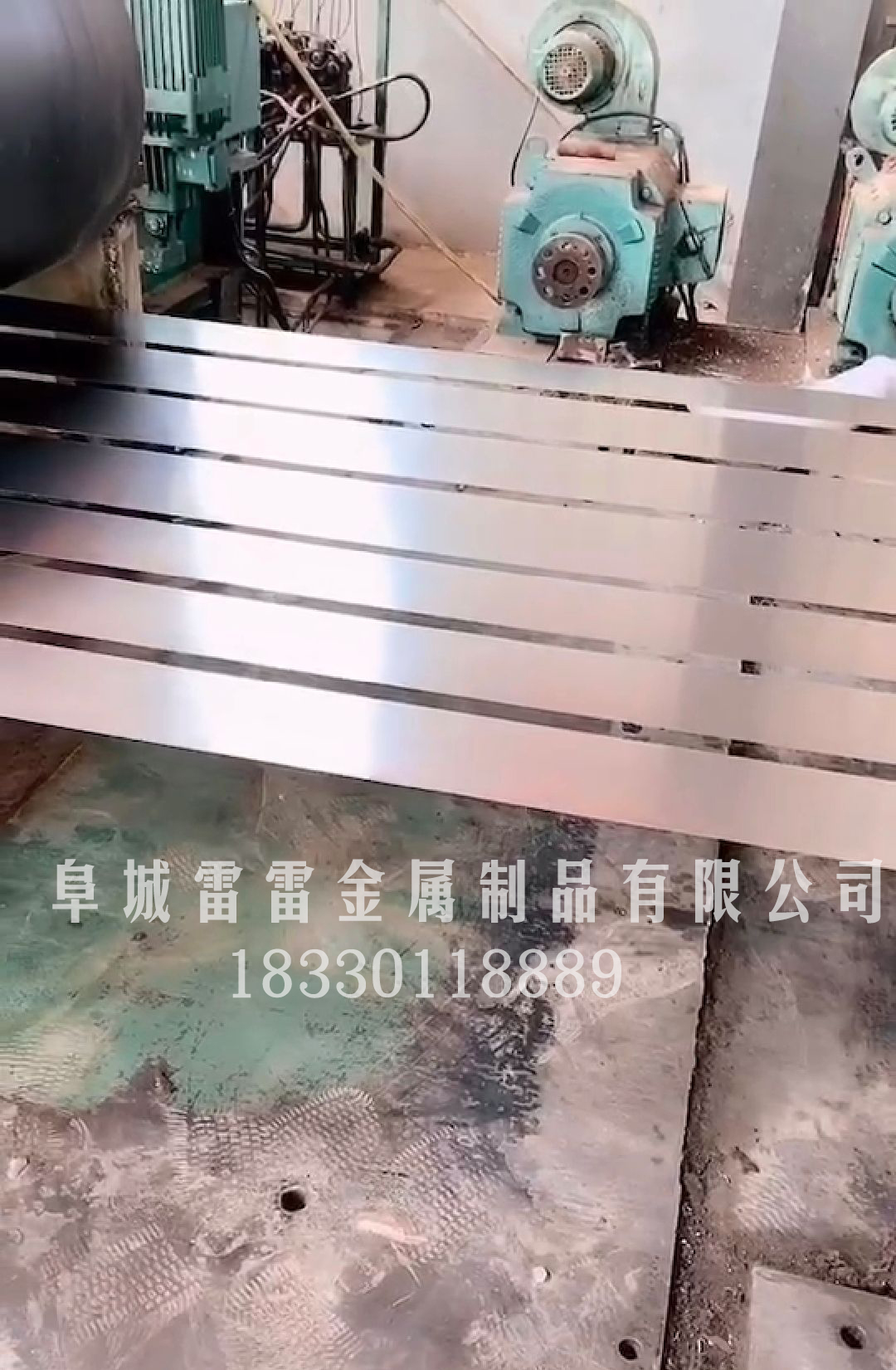 25t卷冷板加工纵剪机价格