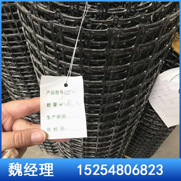 矿用塑料网片