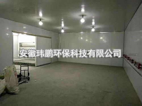喷漆房烤漆房