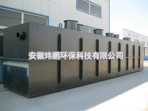 废水污水处理净化设备