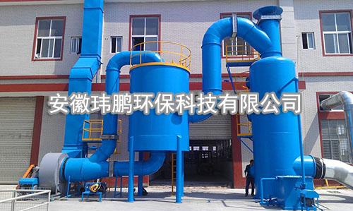 废气净化催化氧化除臭