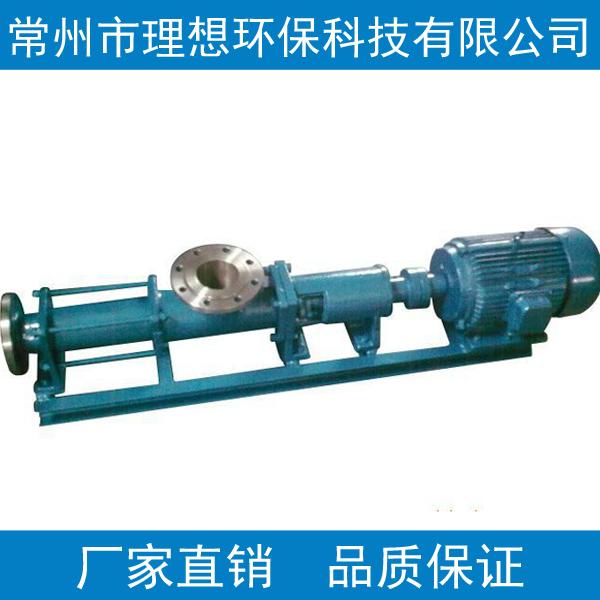 螺杆泵FG20--1