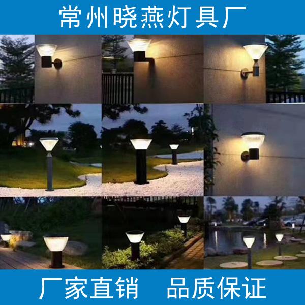 铝型材壁灯