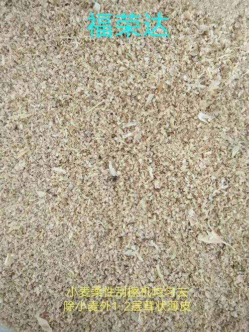 小麦柔性刮擦机