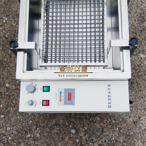 水浴恒温振荡器