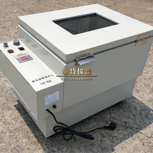 SHZ-82气浴恒温振荡器