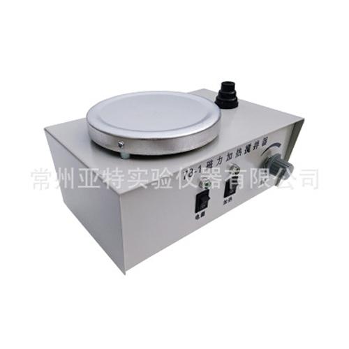 78-1磁力加热搅拌器定制